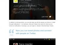 App para Twitter de Google Glass - www.coaching-tecnologico.com